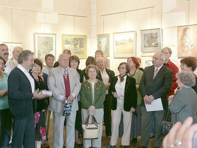 Exposition 2005